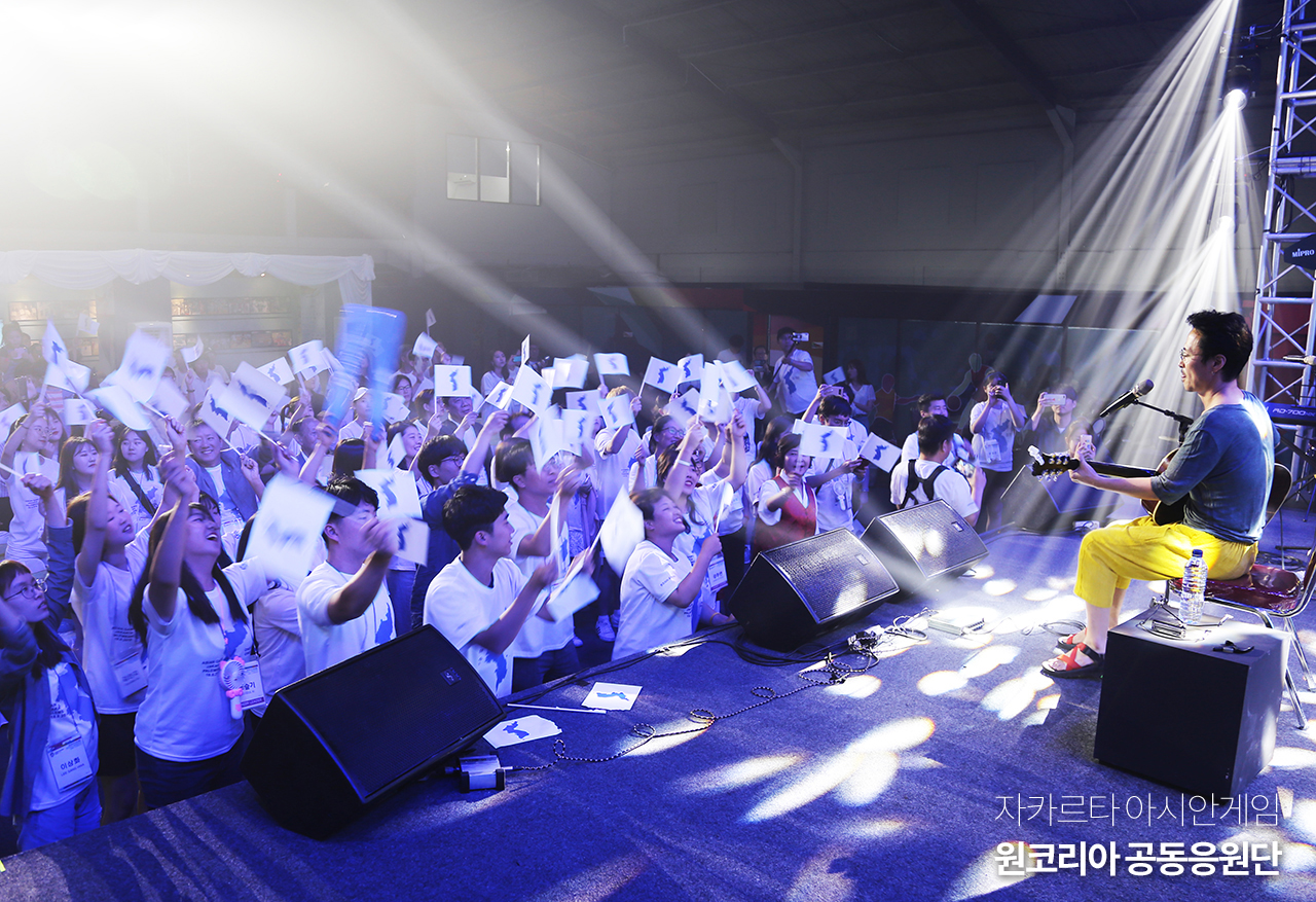 가수 강산에씨는 19일 열린 '원코리아 페스티벌'에서 평양 공연 소감을 전하며 '단숨에' 구호를 제안했다