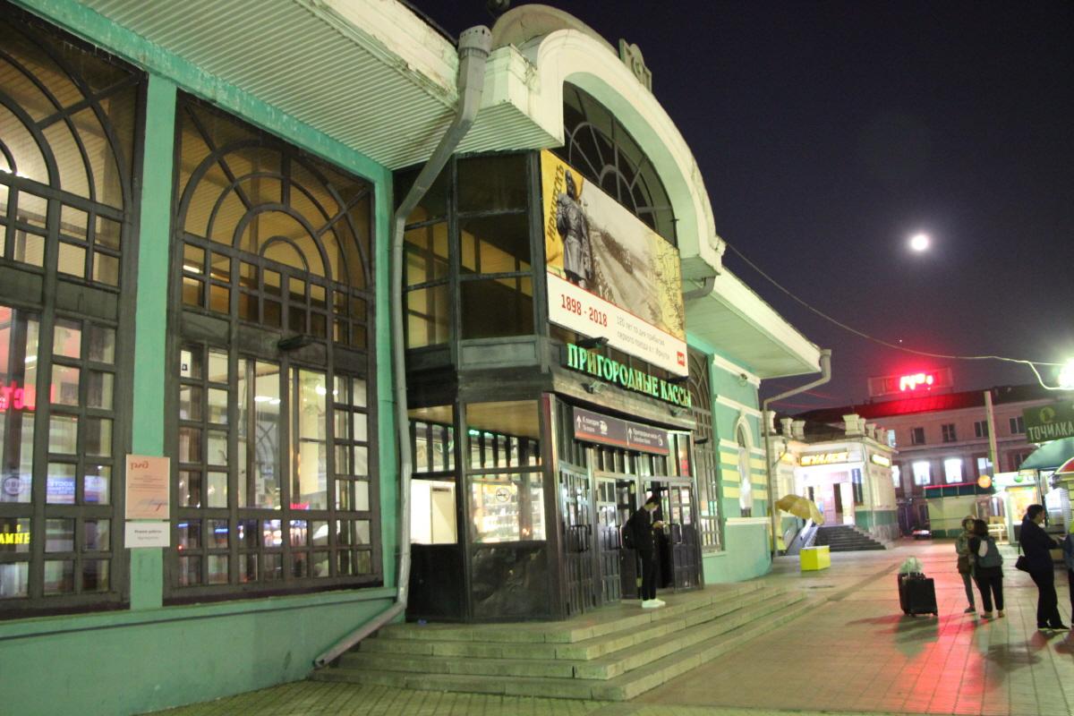 이르쿠츠크 기차역