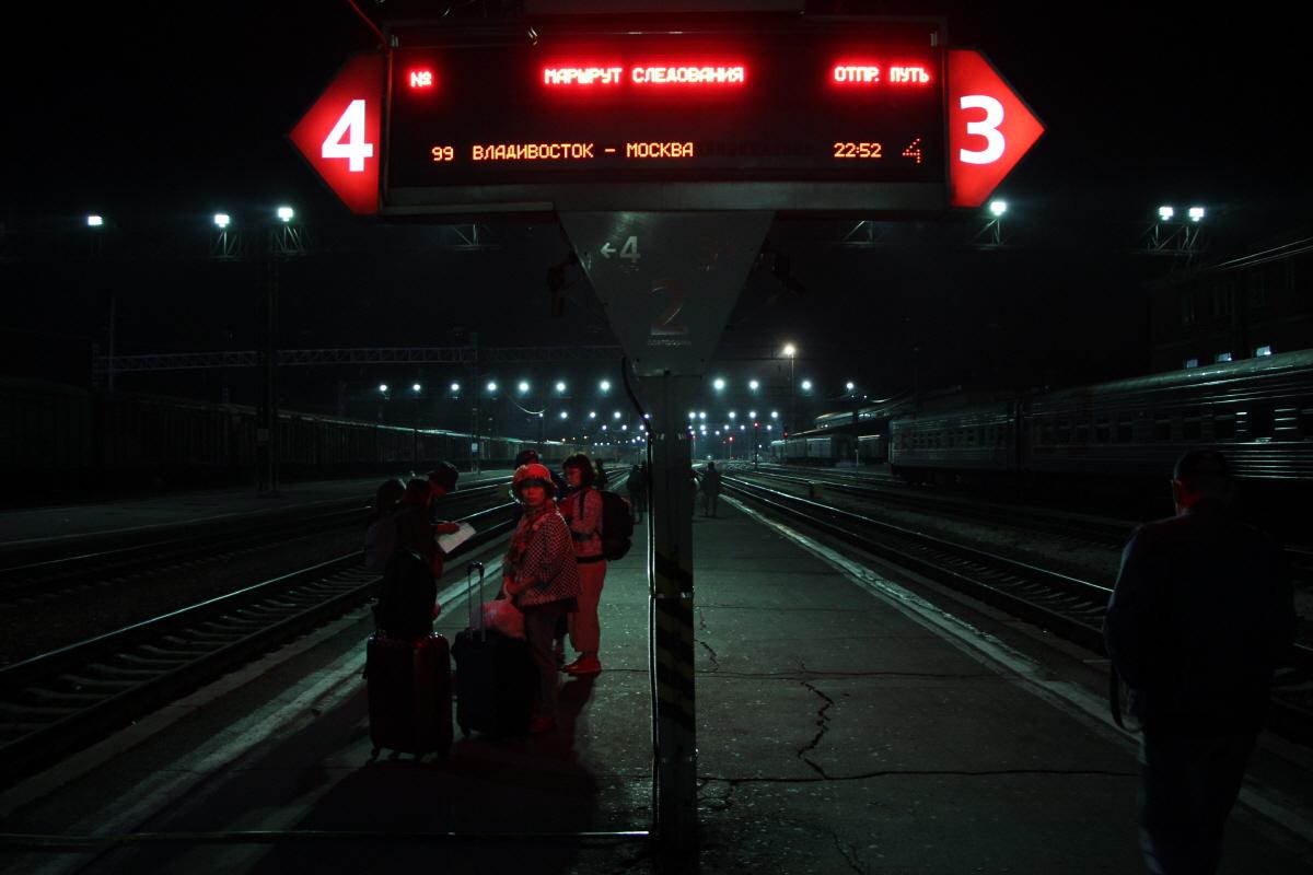 새벽 3시의 이르쿠츠크역 플래트홈