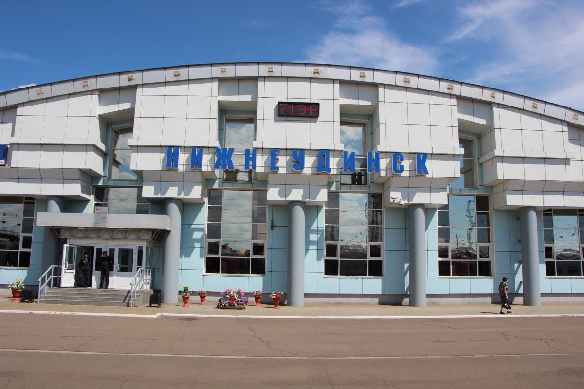 니즈네우딘스크역