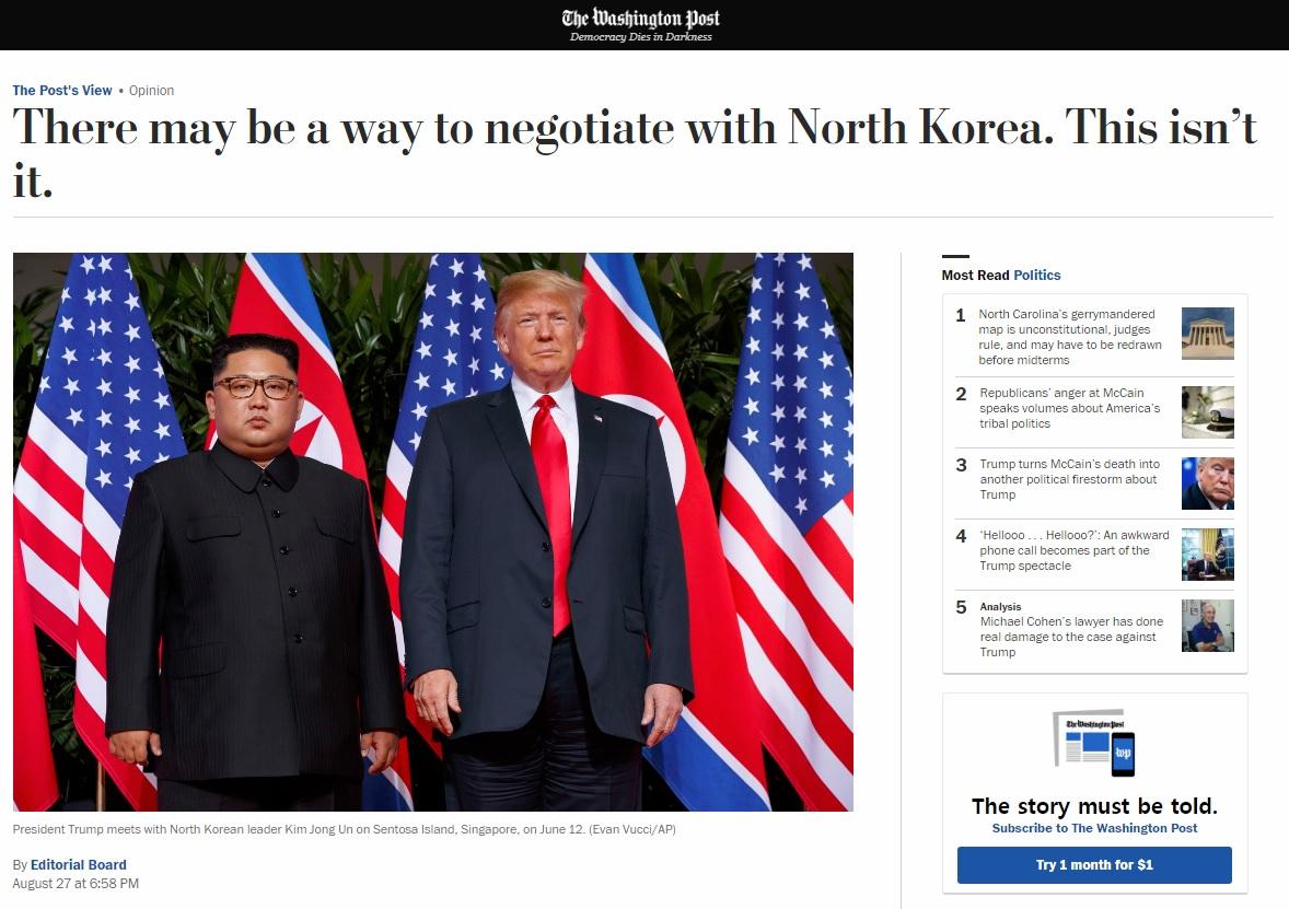 도널드 트럼프 미국 행정부의 대북 전략을 비판하는 <워싱턴포스트> 갈무리.