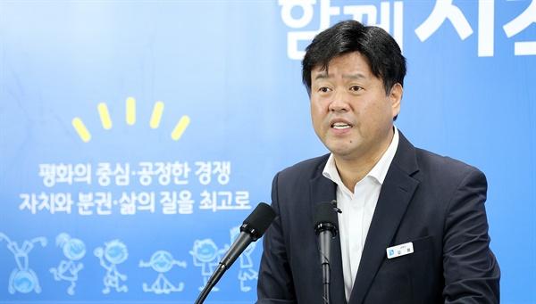 김용 경기도 대변인이 28일 오전 기자회견을 열고 평택 현덕지구 개발사업 사업시행사인 대한민국중국성개발(주)에 대해 개발사업시행자 지정을 취소했다고 밝혔다.
