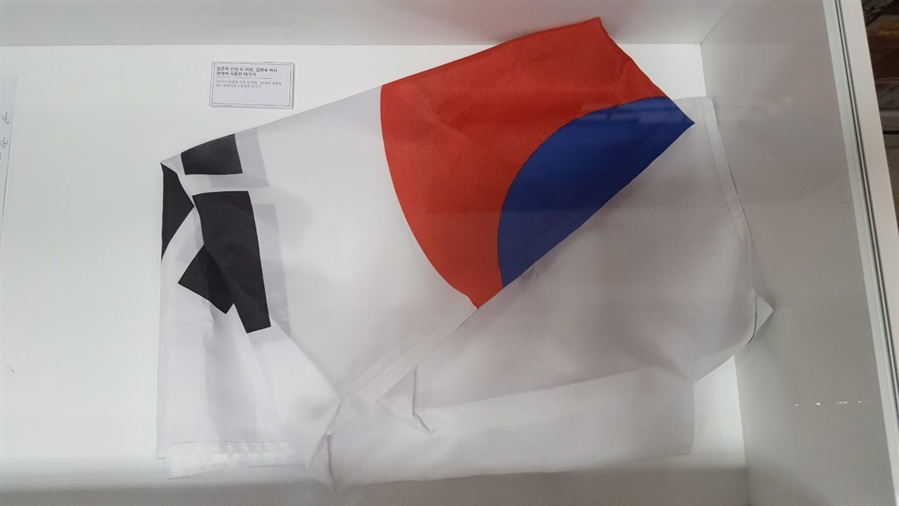 2012년 장준하 선생의 묘 이장 당시 사용된 태극기. 2018년 7월, 부인인 김희숙 여사의 장례 때도 사용됐다.