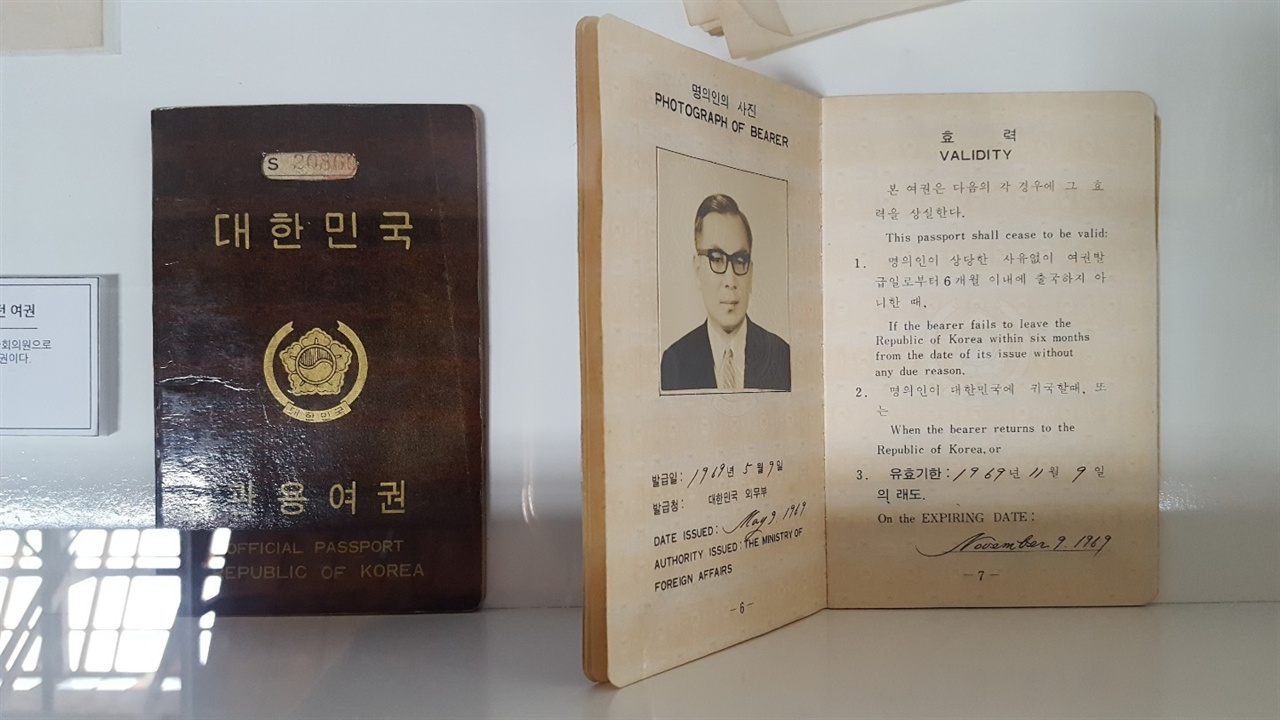 장준하 선생의 여권