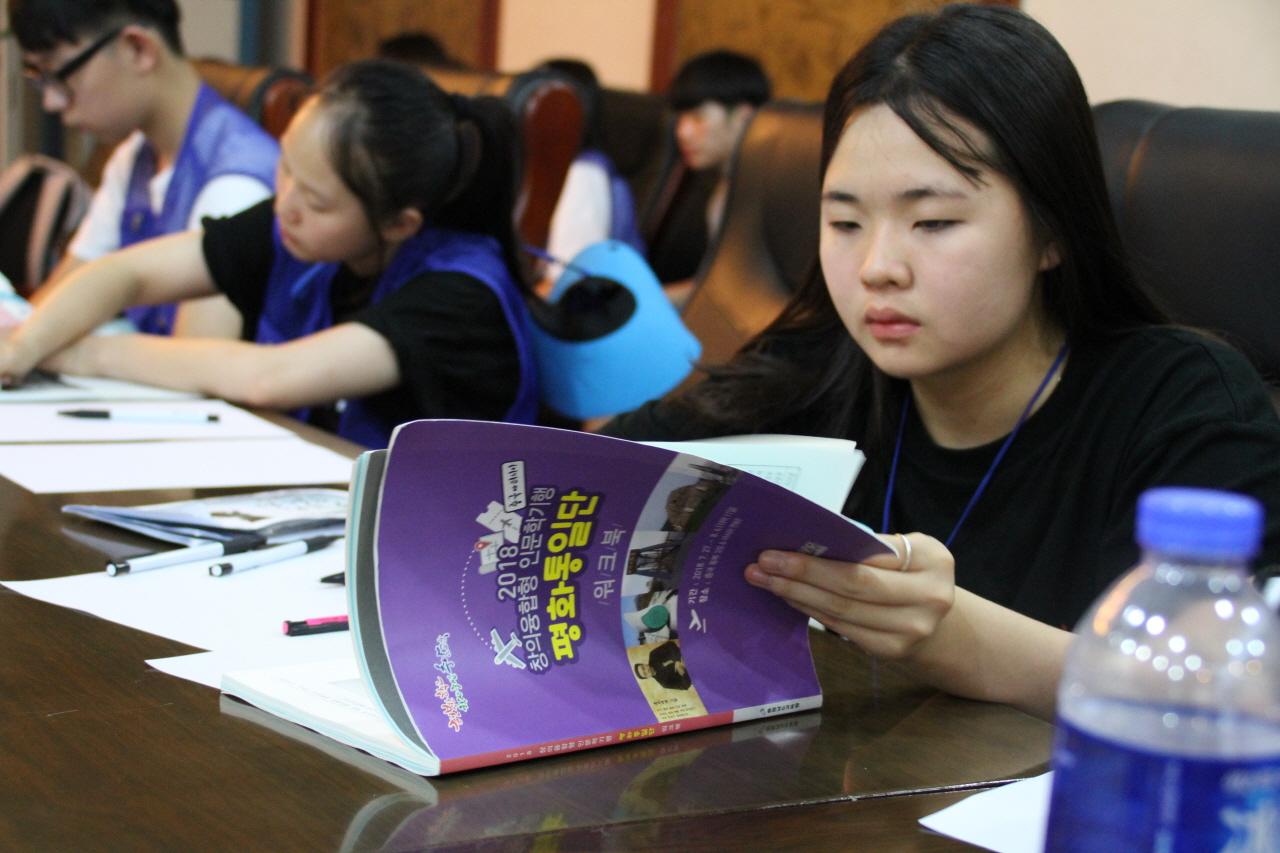 인문학 기행 평화통일단  하루 일정을 마친 기행단 아이들이 하루 일정을 정리하는 세미나를 하고 있다.