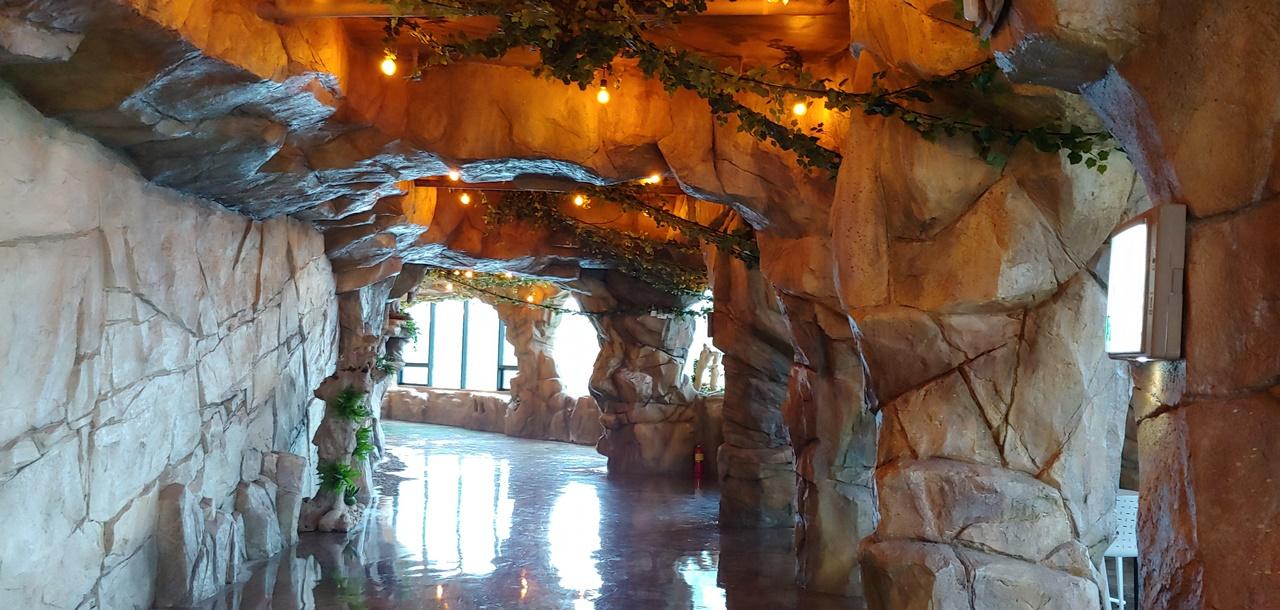150미터 인공암반동굴 내부에서 은은한 야외조망권을 감상하는 맛이 그만이다
