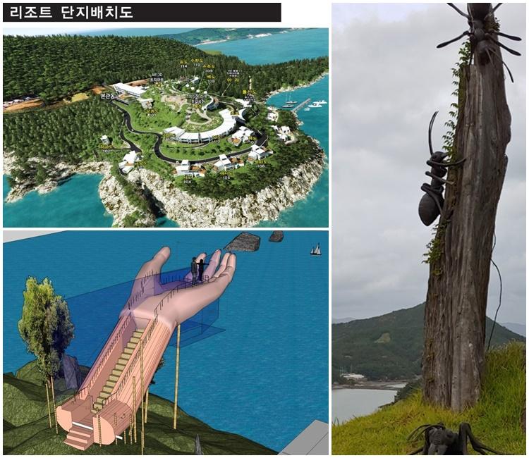 예술랜드의 전경인 조감도(좌상단)와 20미터 해돋이와 해넘이를 볼 수 있는 손바닥 조형물(좌하단) 그리고 조각공원의 모습(우측)