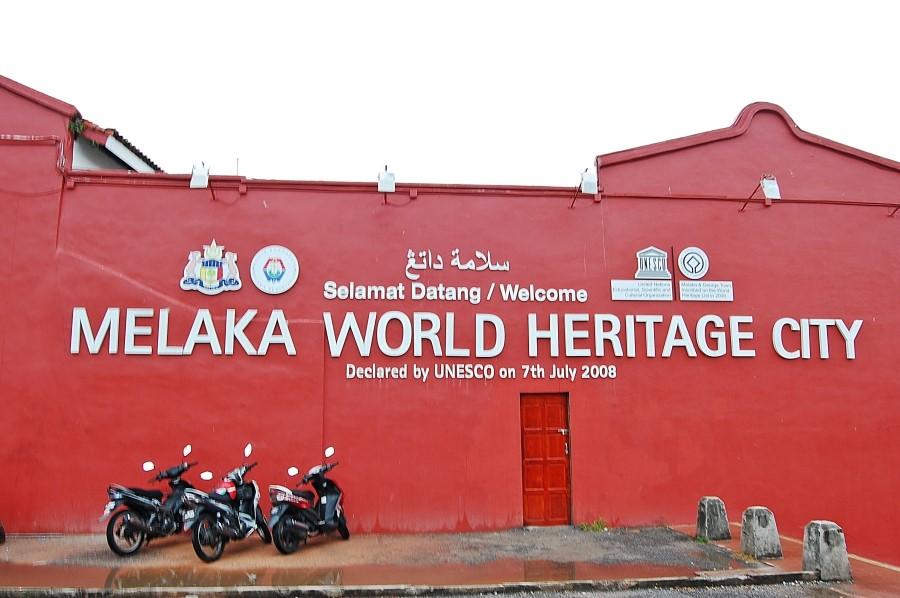 말라카 도시 입구. 말라카 세계 문화 유산
