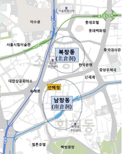 선혜청 미곡창고가 있던 자리와 중구 남창동과 북창동의 위치