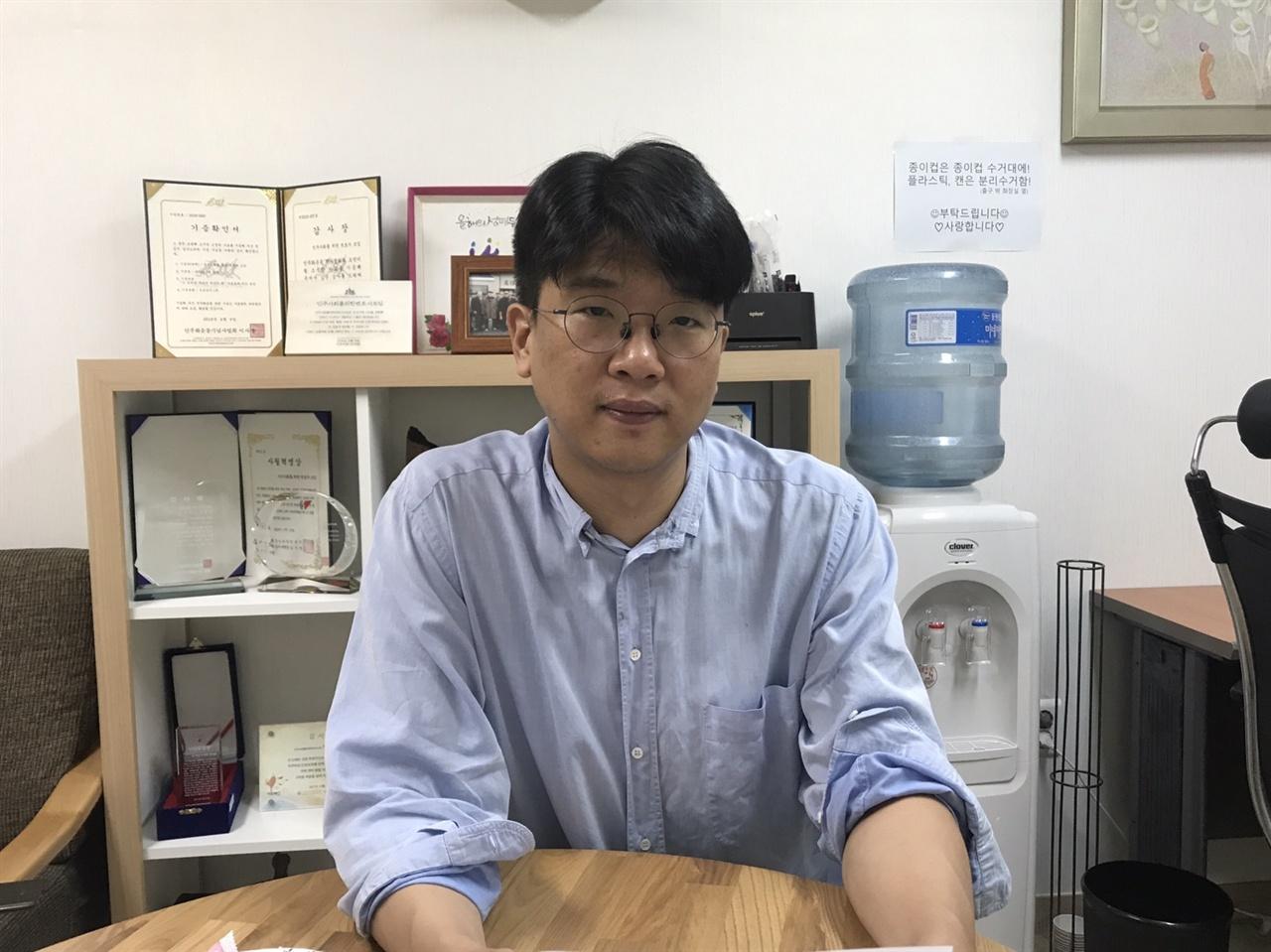 김준우 민변 사무차장