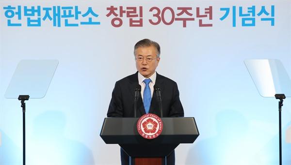 헌재 창립 30주년 축사하는 문재인 대통령 문재인 대통령이 31일 오전 서울 종로구 헌법재판소에서 열린 창립 30주년 기념식에서 축사하고 있다.