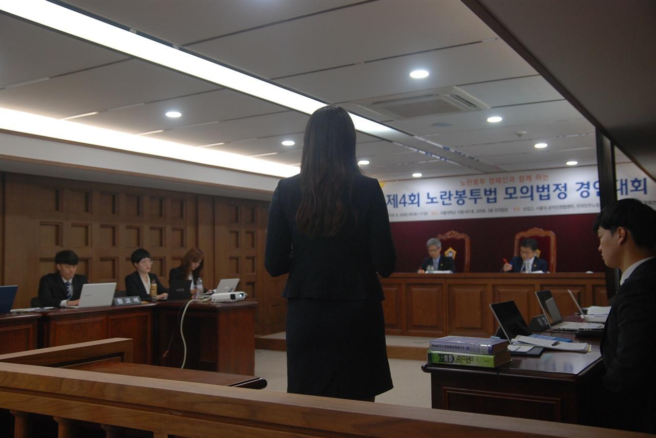 제4회 노란봉투법 모의법정 경연대회, 참가자들이 변론을 펼치고 있다.
