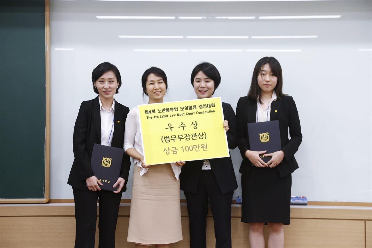 법무부장관상을 수상한 이화여자대학교 법학전문대학원 곽온별, 민수정, 이예지 씨