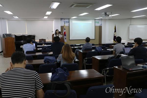국가인권위원회 대구사무소 주최로 30일 오후 대구변호사회관에서 열린 인권세미나에는 20여 명의 대구경북지역 언론사 기자들이 참석했다.