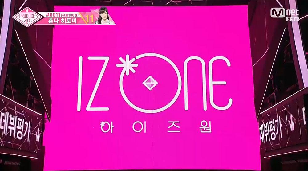 지난 8월 31일 방영된 엠넷 < 프로듀스48 > 최종 생방송의 한 장면.  새 프로젝트 그룹의 이름은 `아이즈원`으로 정해졌다.