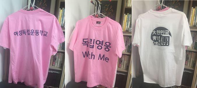 여성독립운동학교, 독립영웅기자단, 대한민국청년도전단 단체티