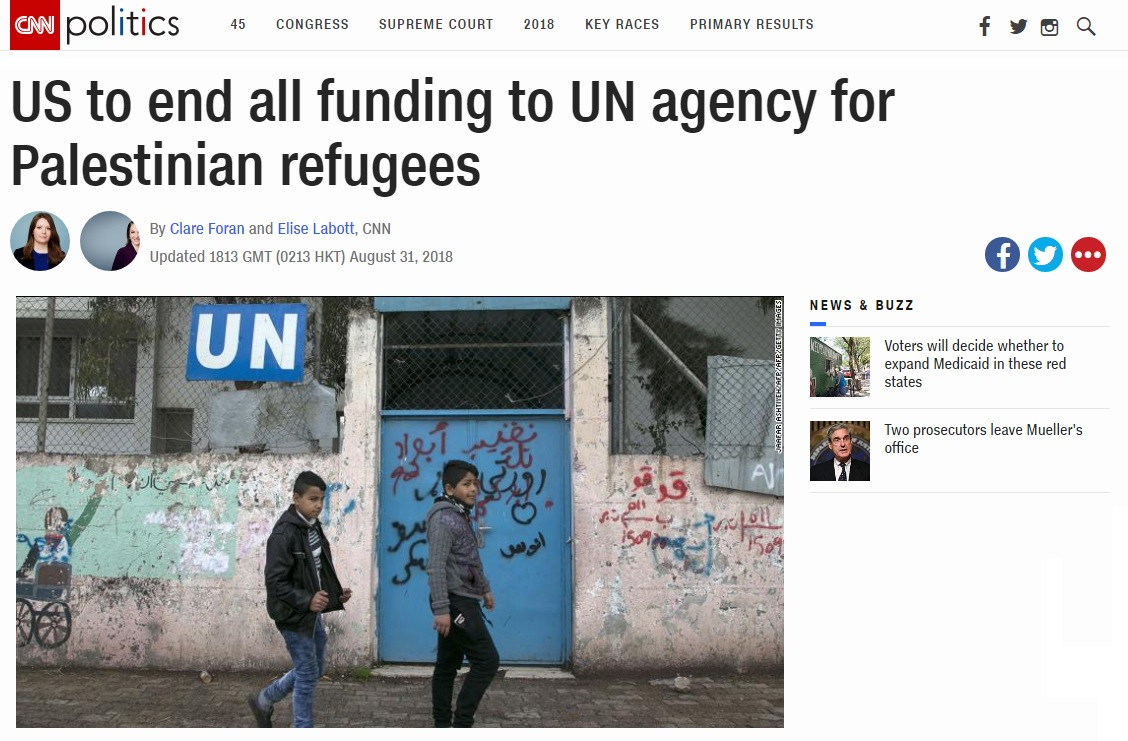 미국의 유엔 팔레스타인난민기구(UNRWA) 지원 중단을 보도하는 CNN 뉴스 갈무리.