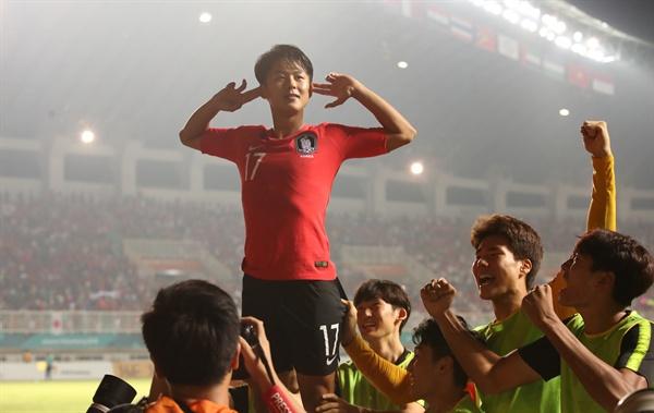 이승우 세레모니 1일 오후(현지시간) 인도네시아 자와바랏주 보고르 치비농의 파칸사리 스타디움에서 열린 2018 자카르타·팔렘방 아시안게임 남자축구 결승전 한국과 일본의 경기. 이승우가 골을 넣은 뒤 환호하고 있다.