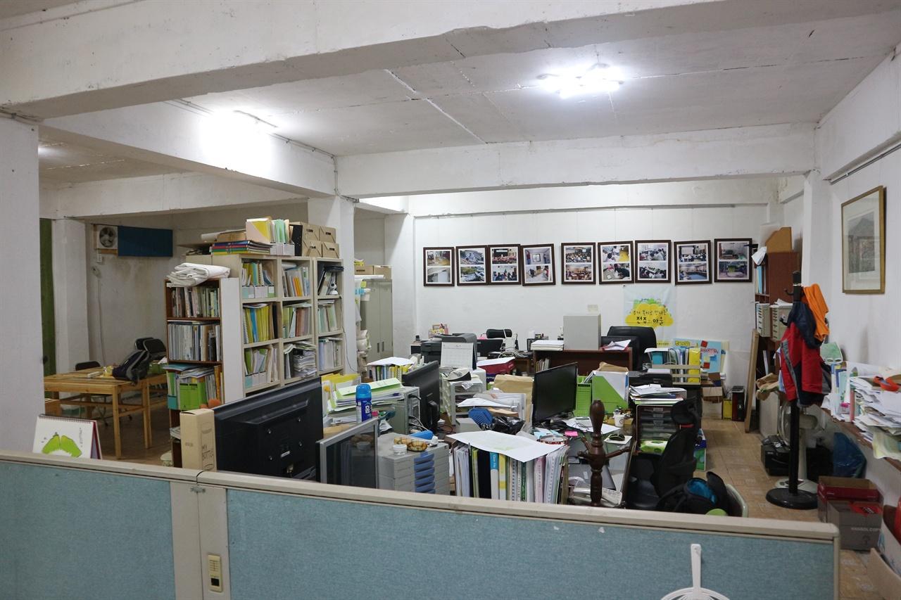 전북주거복지센터 사무실 모습
