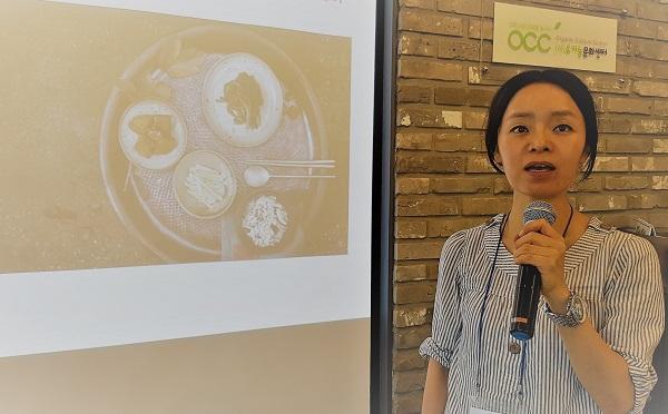 유기농 쿠킹 강연 강성미 (사)유기농문화센터 원장이 '제철 채소와 오행밥상'에 대해 강연을 했다.