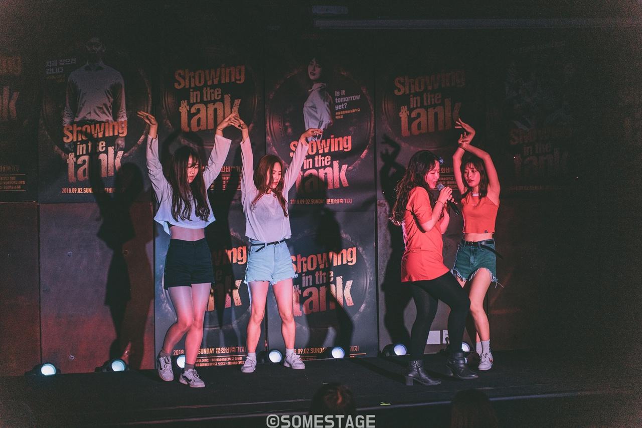 2018 현대차그룹 대학 연극·뮤지컬 페스티벌 프로그램 '쇼잉 인 더 탱크'에서 백석대학교 송정인 외 3인이 공연을 선보이고 있다.