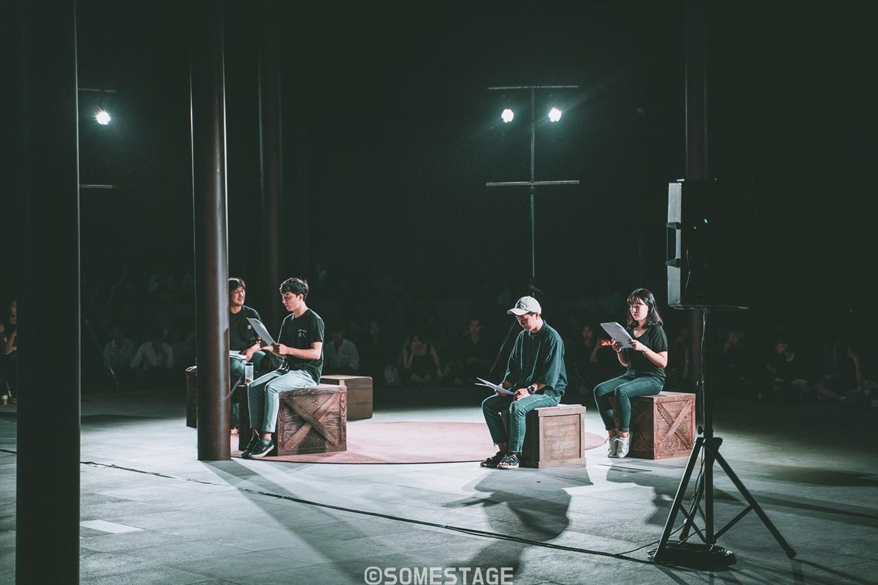 2018 현대차그룹 대학 연극·뮤지컬 페스티벌 프로그램 '리딩 인 더 탱크'에서 동양대학교 <봄의 노래는 바다에 흐르고>를 선보이고 있다.