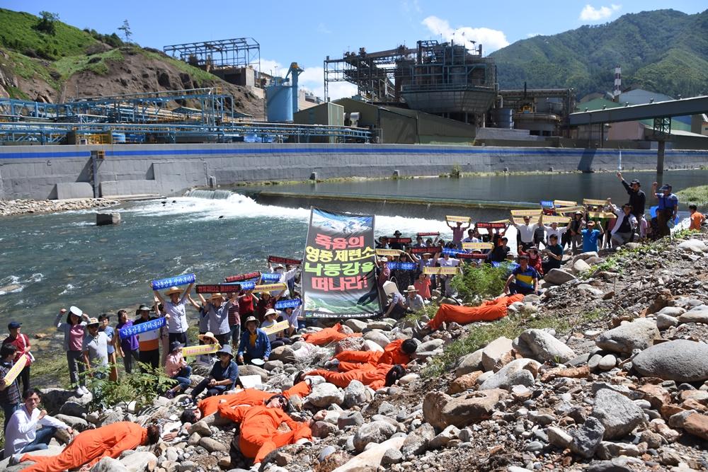 환경운동연합 전국대의원 100여 명이 영풍제련소 제1공장 앞 낙동강변에서 영풍제련소 폐쇄촉구 현장 액션을 벌이고 있다.