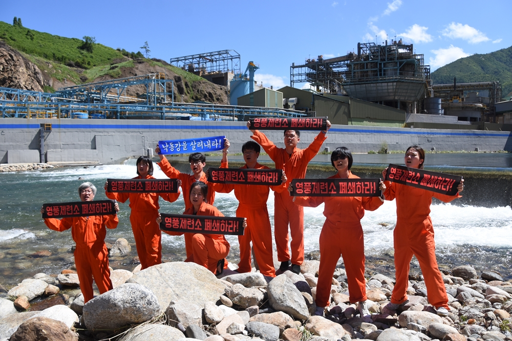 환경운동연합 중앙사무처 활동가들이 영풍제련소 폐쇄촉구 현장 액션을 벌이고 있다.