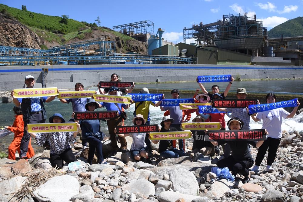 환경운동연합 전국대의원들이 영풍제련소 제1공장 앞 낙동강변에서 영풍제련소 폐쇄촉구 현장 액션을 벌이고 있다.