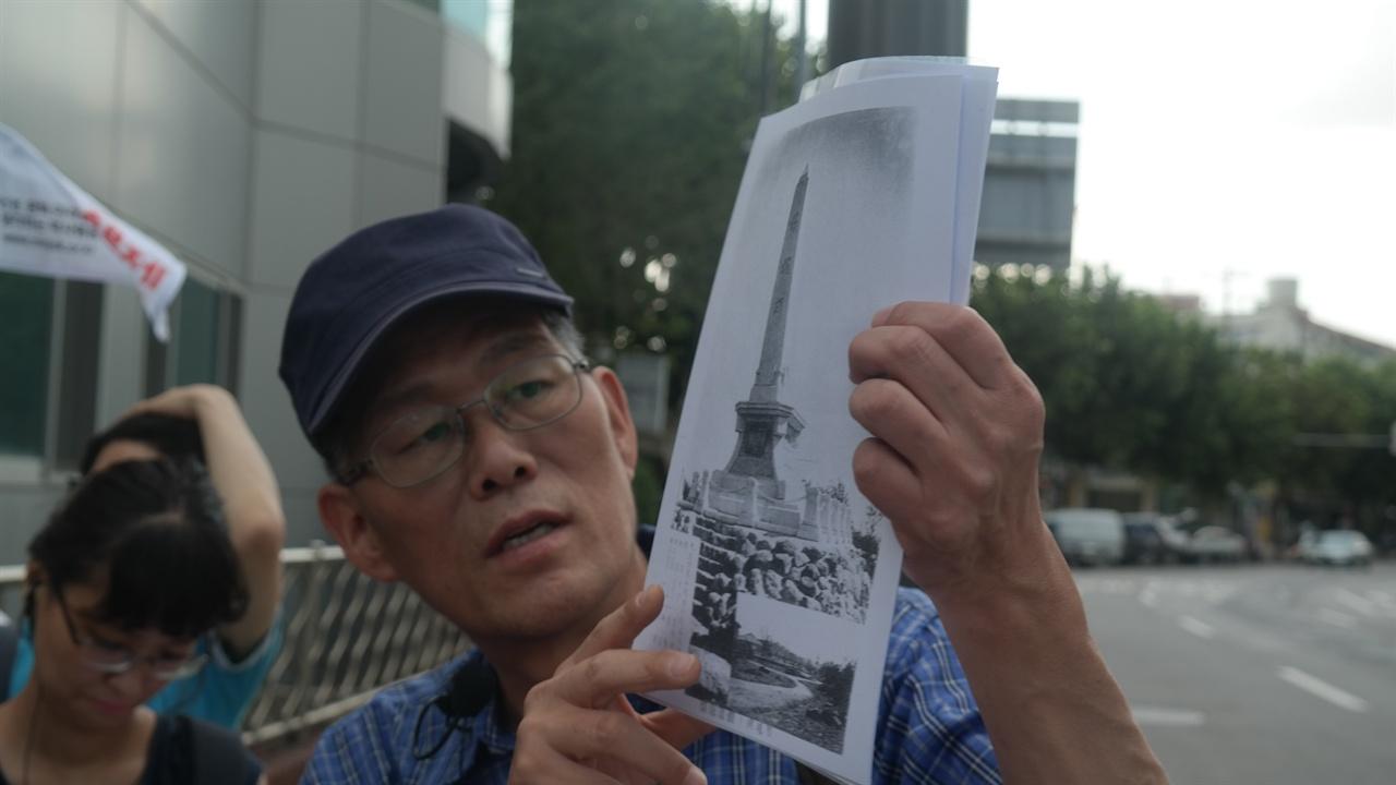 용산철도공원이 있던 자리에서 '철도순직자조혼비' 사진을 소개하는 이순우 민족문제연구소 책임연구원