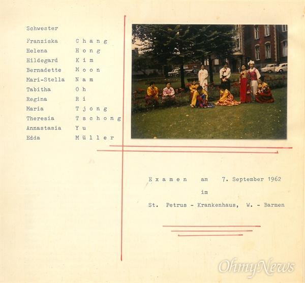 독일 부퍼탈 간호대학의 한국인 졸업생들의 1962년 기념 앨범(남영자 기증).