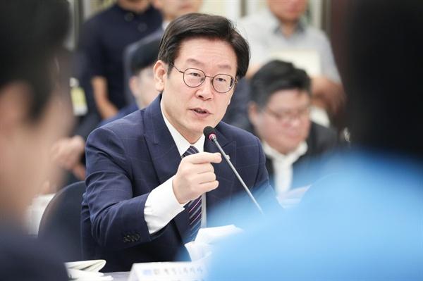 경기도 지역 국회의원 초청 정책협의회