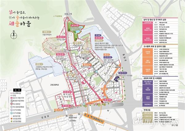 지난달 31일 국토교통부가 발표한 '2018년도 도시재생 뉴딜사업'에 고양시 삼송지역이 포함됐다.