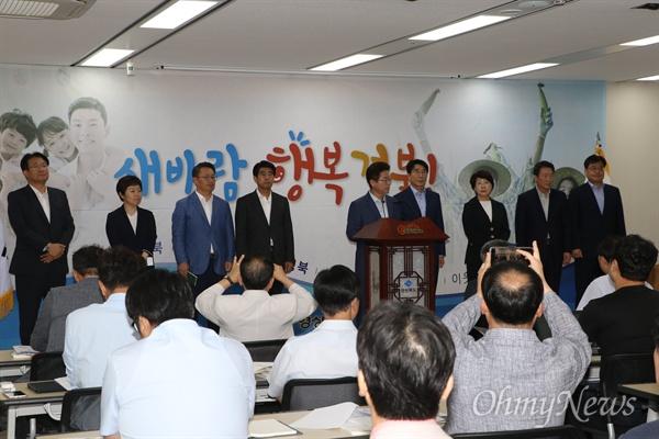 이철우 경상북도지사가 3일 오전 열린 기자회견에서 경상북도 실국장들과 함께 4년 동안의 도정운영 방향에 대해 설명하고 있다.