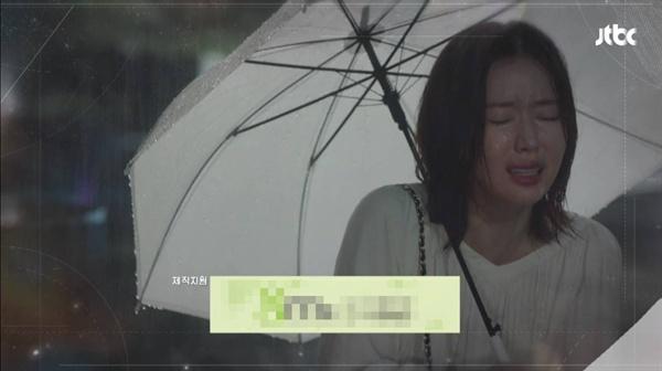 JTBC <내 아이디는 강남미인> 중 한 장면.
