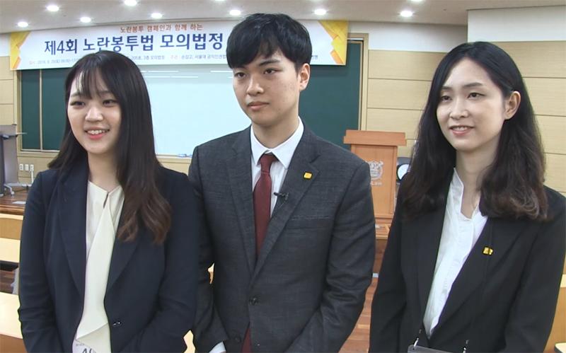 고려대학교 로스쿨 최경진, 임인영, 이다솜 씨