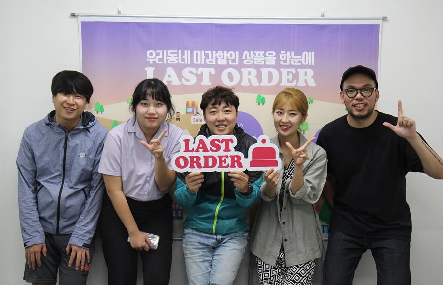 라스트오더 멤버들이 L을 그리며 기념촬영을 했다