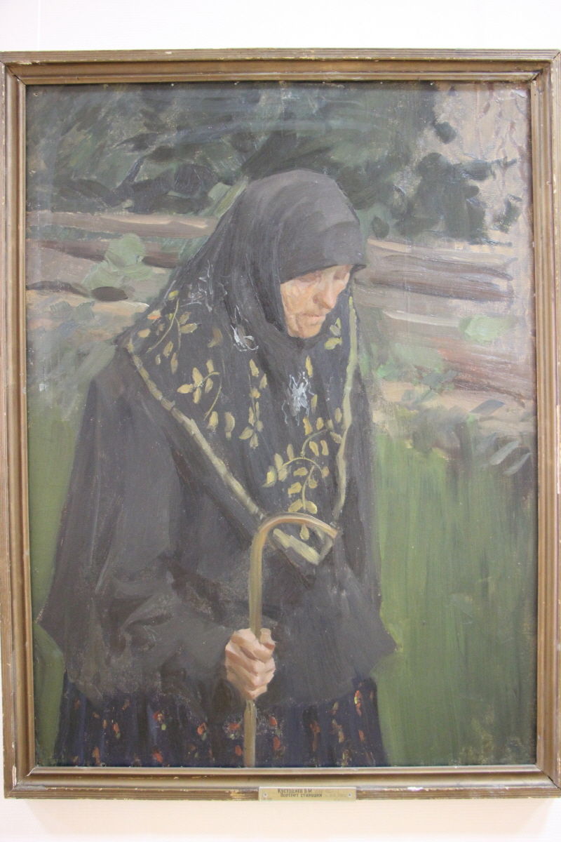 쿠스토디에프의 '지팡이를 든 여인'