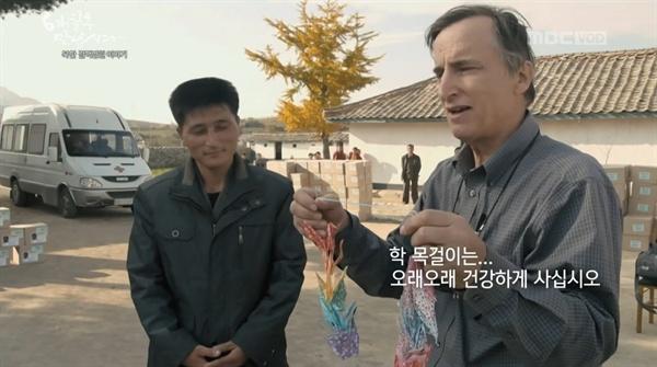 MBC스페셜 '6개월 후 만납시다 - 북한 결핵병원 이야기'편 중 한 장면