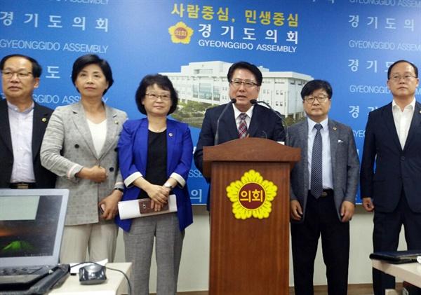 조광희 경기도의회 교육위원장과 교육위원