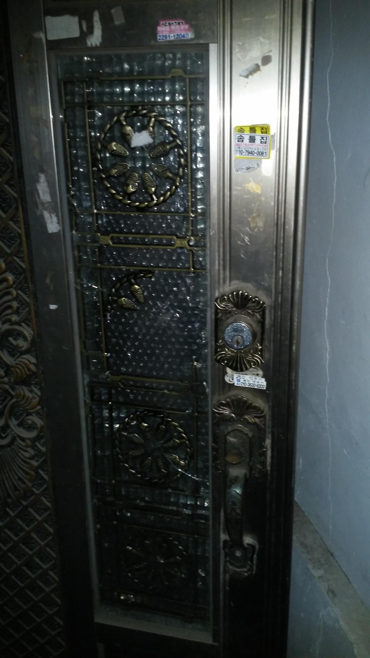 부서진 현관문 모습. 추위 때문에 에어캡으로 바람을 막았다.