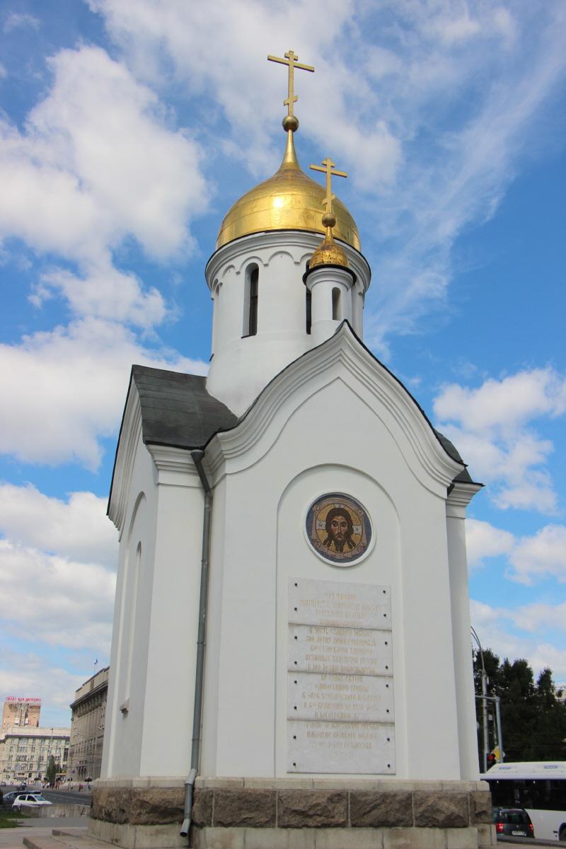 성 니콜라이 소성당
