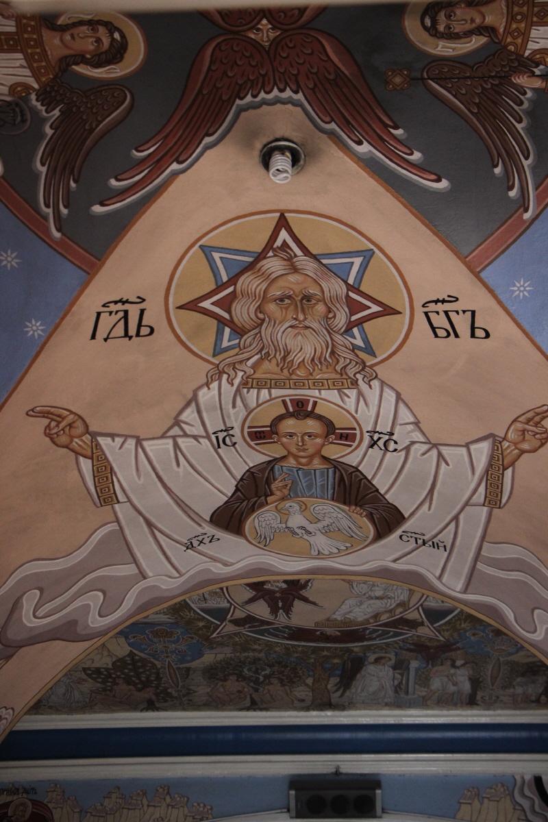 성당내부: 성부와 성자와 성령