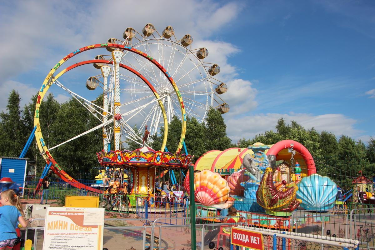 오비강변 놀이공원