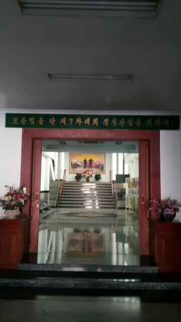 인도네시아 북측 대사관 내부 모습
