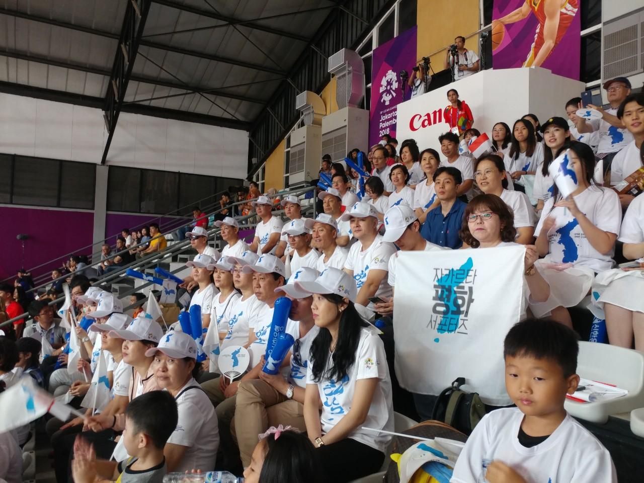 2018 자카르타-팔렘방 아시안게임에서 여자농구 단일팀을 응원하는 남북공동응원단
