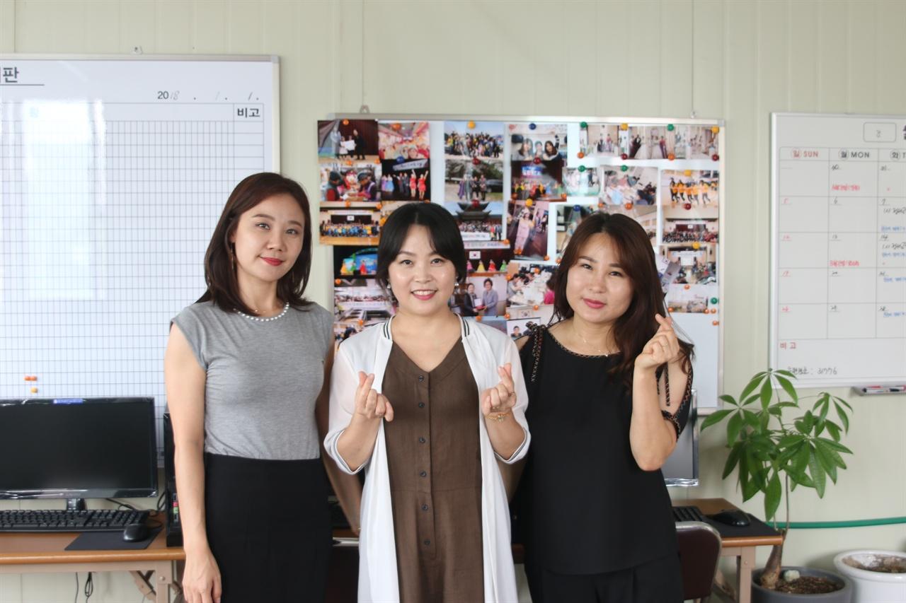 (왼쪽부터) 김은영 단원, 김순영 단장, 신성희 단원