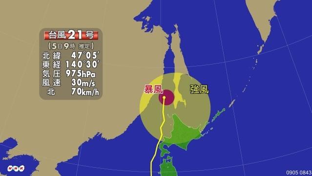 제21호 태풍 '제비'의 이동 상황을 보도하느느 일본 NHK 뉴스 갈무리.