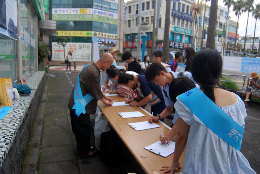 서명활동에 참여한 시민들.