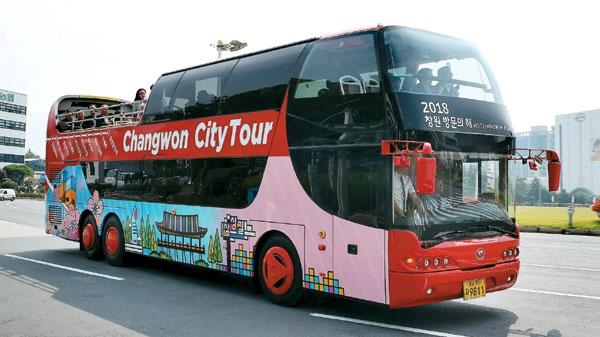 창원시티투어 2층 버스.